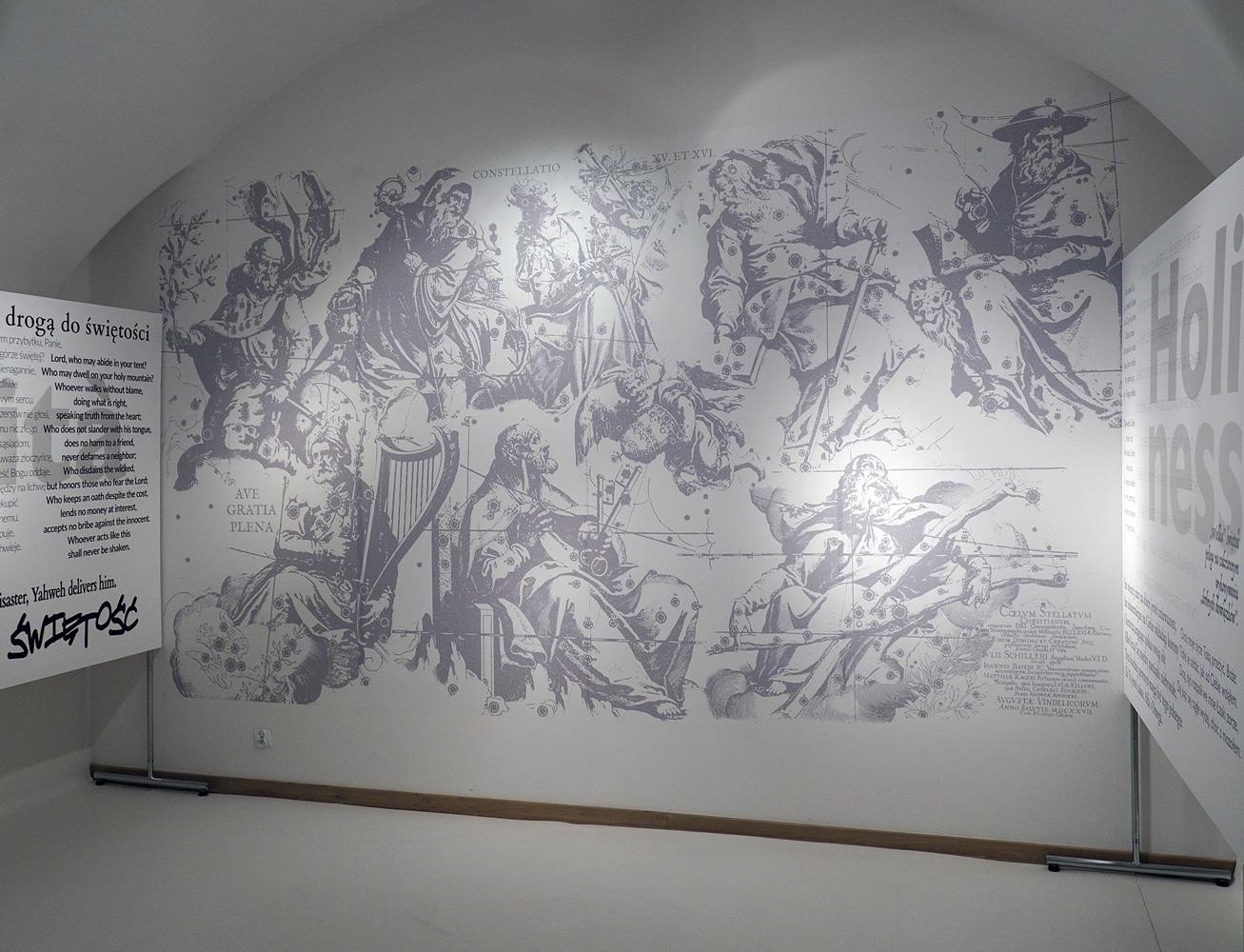 Tapeta - łatwa do montażu i usunięcia. Muzeum Uniwersytetu Jagiellońskiego w Krakowie