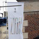 Flaga zmetaliczną grafiką - Festiwal Kultury Żydowskiej, Kraków